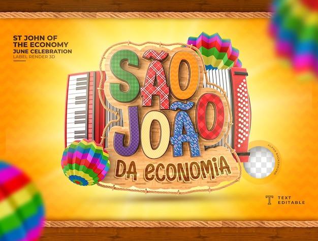 Etichetta sao joao dell'economia 3d render festa junina brasile realistico fisarmonica palloncino