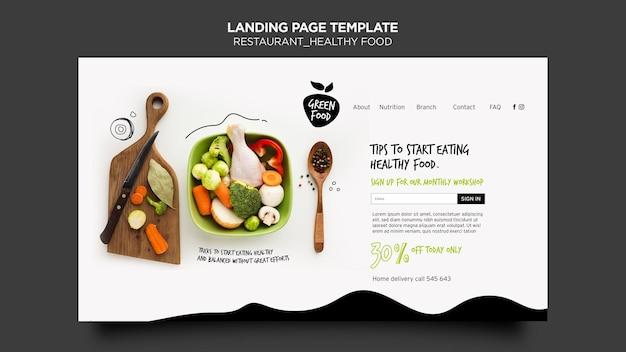 Modello di cibo sano della pagina di destinazione
