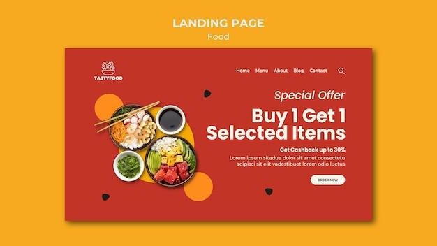 Modello di pagina di destinazione per ristorante con ciotola di cibo sano