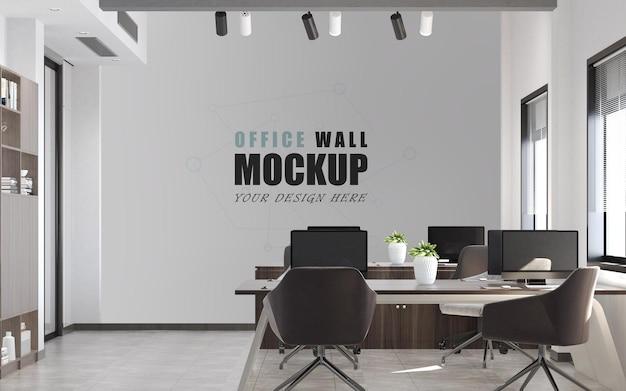 Mockup di pareti per uffici grandi e moderni