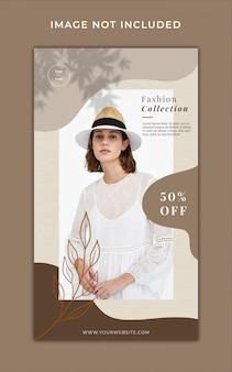 Modello dell'insegna di storie di instagram di promozione di moda marrone pastello liquido
