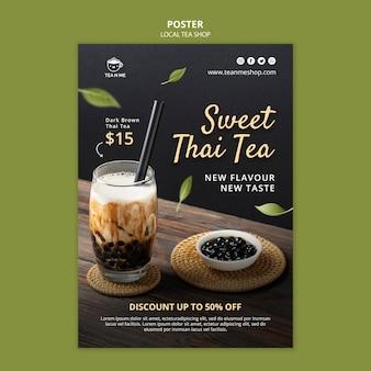 Modello di progettazione del poster del negozio di tè locale
