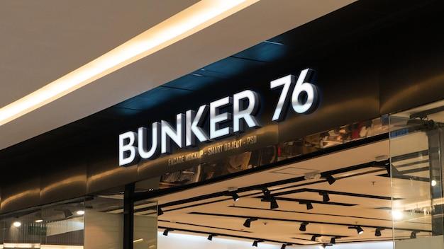 Logo mockup 3d design del segno di facciata nera