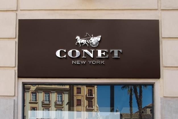 Logo mockup brown facade sign