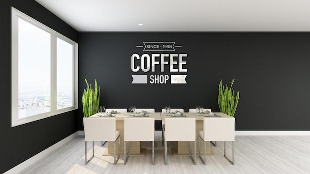 Mockup di logo nella segnaletica a parete della caffetteria