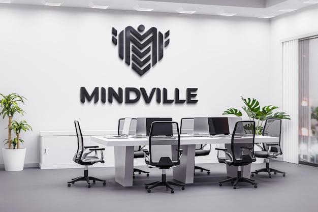 Logo mockup meeting office room white wall