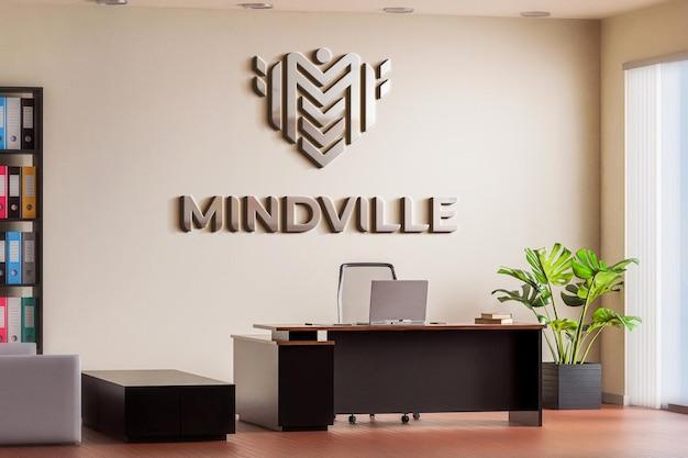 Logo mockup office room wall 3d realistico