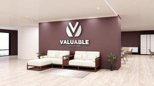 Logo mockup nella sala d'attesa dell'ufficio con interni in legno Psd Premium