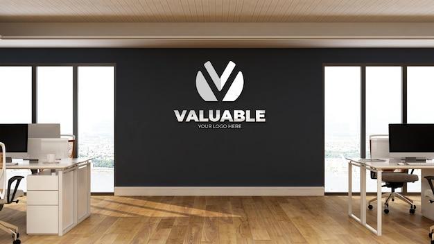 Logo mockup nell'area di lavoro dell'ufficio business room