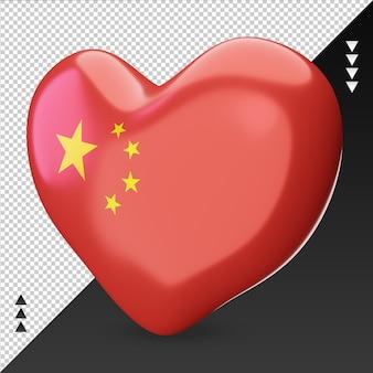 Amo la bandiera della cina focolare 3d rendering vista giusta