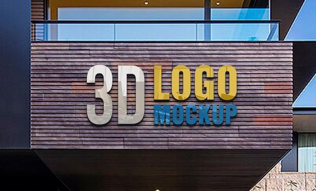 Mockup di logo di hotel e ristorante di lusso