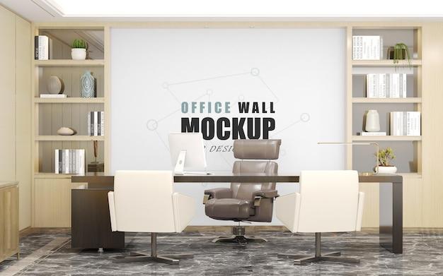 Ufficio direzionale con mockup di pareti decorate in stile moderno