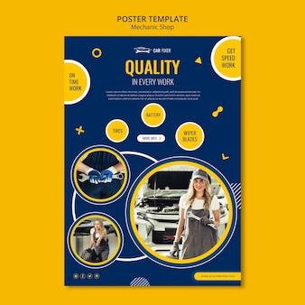 Modello di poster del negozio di meccanico