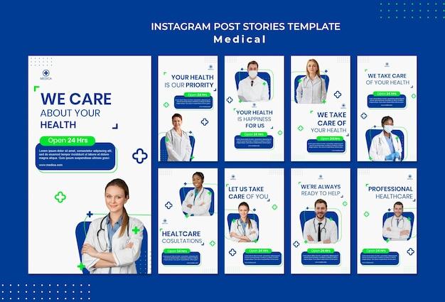 Modello di storie di instagram di assistenza medica