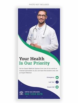 Modello di volantino medico