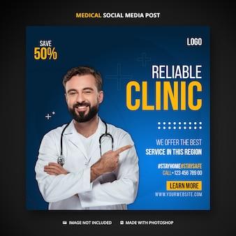 Modello di post sui social media di salute medica