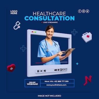 Modello di post instagram per social media banner sanitario medico