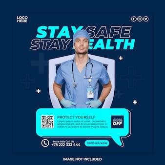 Modello di post sui social media per banner di assistenza sanitaria medica