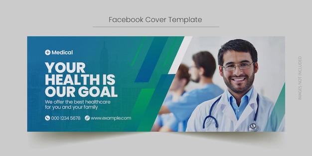 Copertina della timeline di facebook per l'assistenza sanitaria medica e modello di banner web