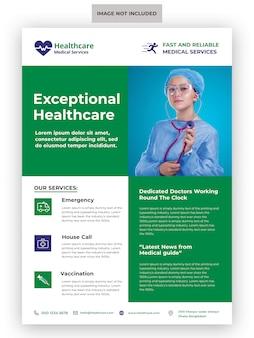 Modello di volantino di assistenza sanitaria medica