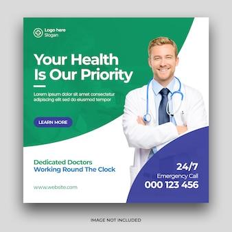Modello di post su social media per assistenza sanitaria medica e banner web premium