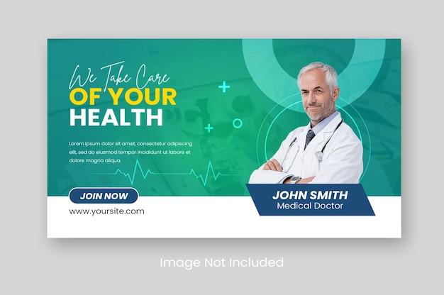 Banner web per l'assistenza sanitaria medica e miniatura di youtube