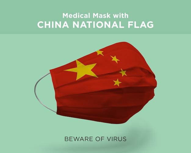 Maschera medica con bandiere nazionali della cina isolate