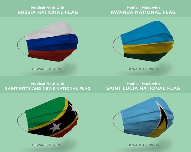 Maschera medica con russia ruanda saint kitts e bandiere della nazione nevis