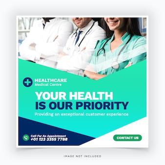 Modello di banner web medica