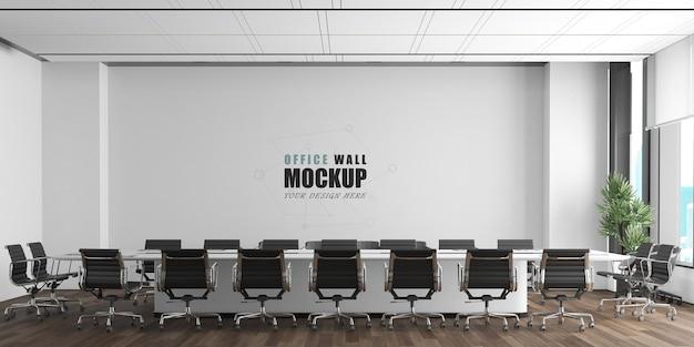 La sala riunioni è decorata con uno stile moderno wall mocku