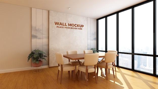 Mockup di parete della sala riunioni con stile in legno