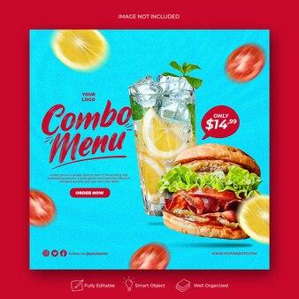 Modello di menu di cibo per la promozione sui social media