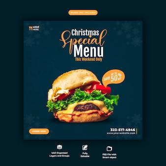 Buon natale delizioso hamburger e menu di cibo modello di banner di social media