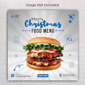 Buon natale delizioso modello di banner per social media con menu di hamburger e cibo