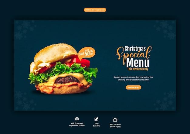 Buon natale delizioso hamburger e cibo menu modello di banner web