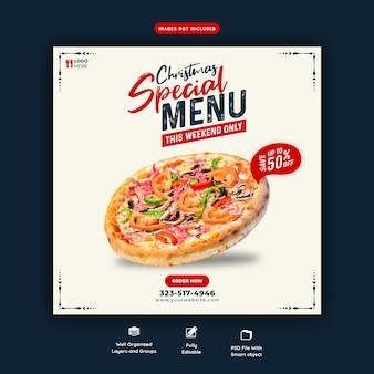 Buon natale menu di cibo e deliziosa pizza social media banner modello