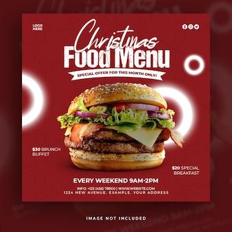 Buon natale ristorante social media post o square flyer design