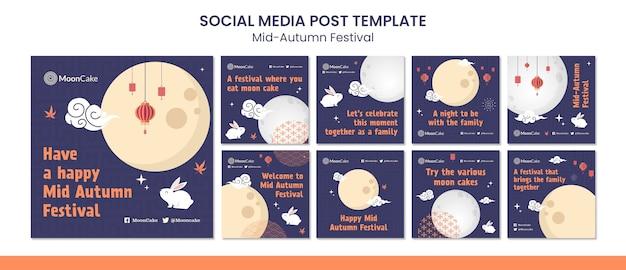 Set di post instagram del festival di metà autunno