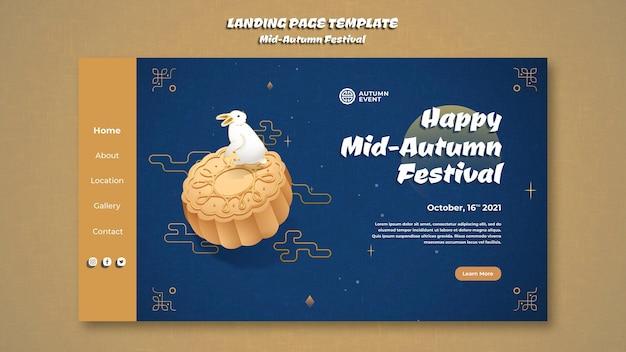 Modello di pagina di destinazione del festival di metà autunno