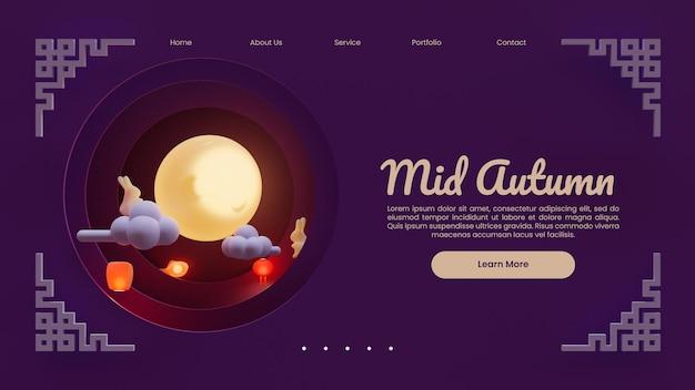 Modello di pagina web di metà autunno con composizione di rendering 3d