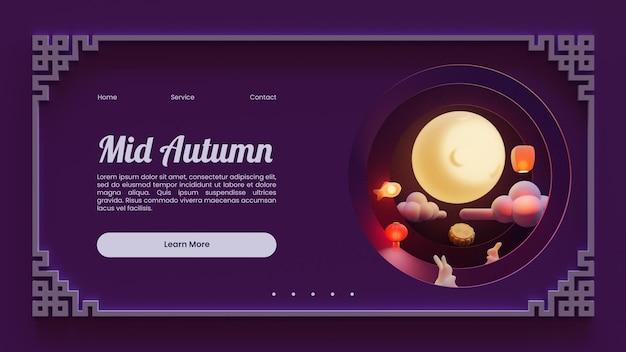 Modello di pagina web di metà autunno con composizione dell'illustrazione di rendering 3d