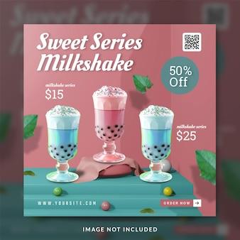 Modello di banner o post sui social media per la promozione del menu del frullato di bevande