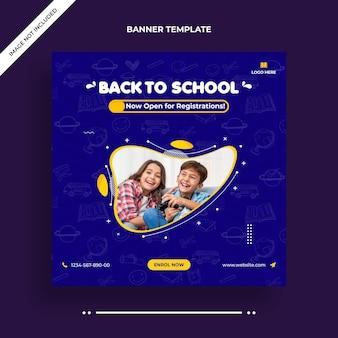 Minimo torna a scuola post sui social media, volantino quadrato o modello di banner web