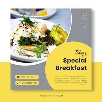 Banner modello di feed instagram cibo minimo