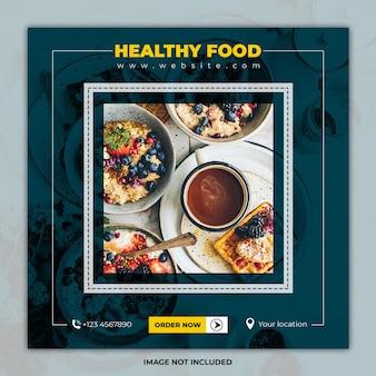 Modelli di banner social media cibo minimo Psd Premium