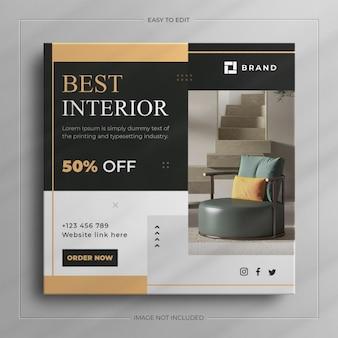 Modello di storia di instagram per mobili dal design d'interni minimal