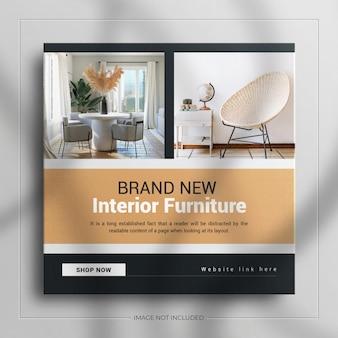 Modello di storia di social media instagram arredamento minimal design d'interni
