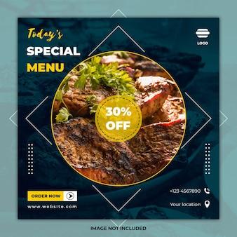 Modello di post social media banner alimentare ramadan minimale