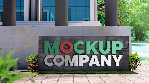 Mockup 3d logo facciata segno in piedi di fronte a un edificio moderno