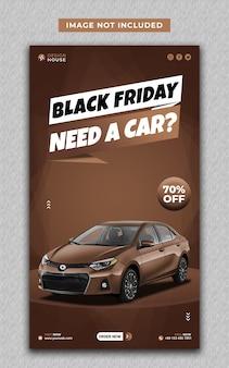 Modello di social media e storie di instagram per il black friday del noleggio auto moderne
